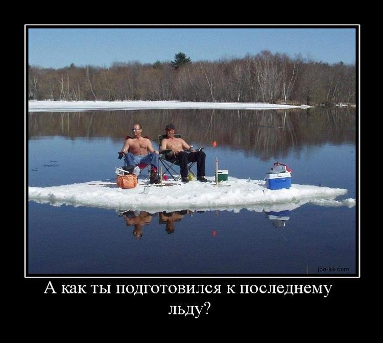 приколы на рыбалке: