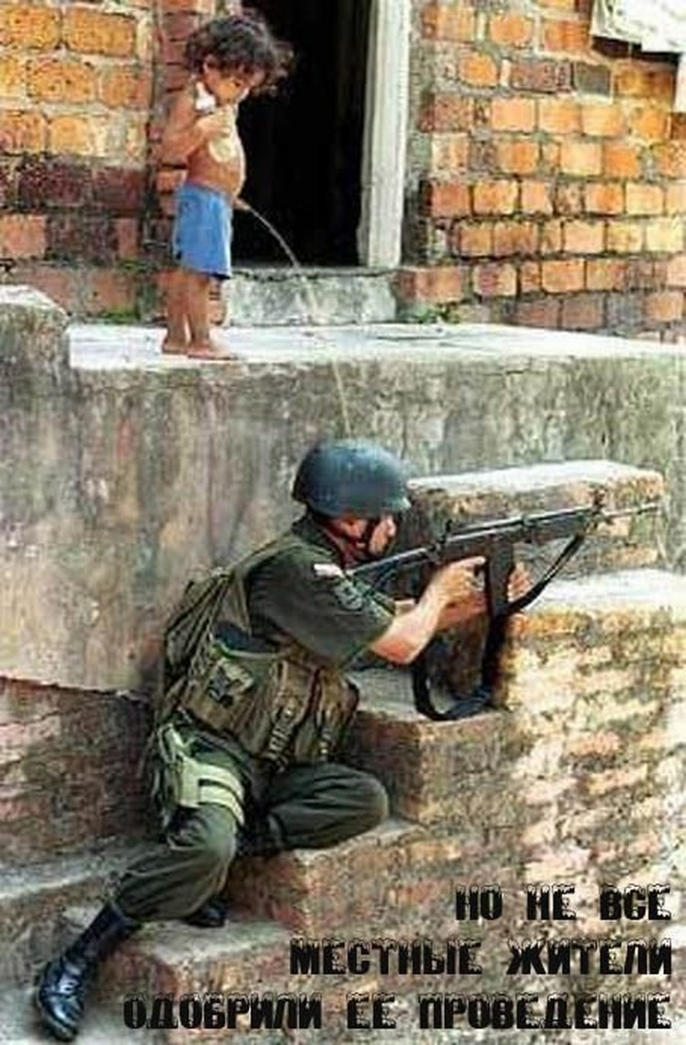 Похожие темы военные фото приколы и прикол фото военные.